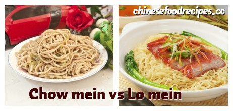 The difference between chow mein and lo mein chinese food recipes the difference between chow mein and lo mein chow mein and lo mein are chinese food made forumfinder Image collections